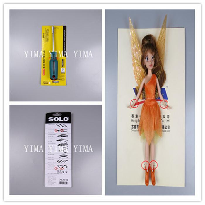 胶针机日语怎么说?(胶针和胶钉机新闻配图)
